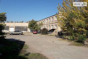 Куплю производственные помещения в Запорожье без посредников