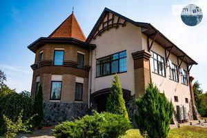 Недвижимость в Царичанке без посредников