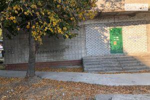 Сниму недвижимость на Саранской Днепропетровск помесячно