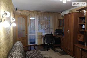 Куплю недвижимость на Уральской Днепропетровск