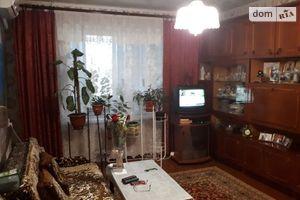 Куплю житло на Робочі Дніпропетровськ