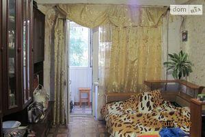 Куплю недвижимость на Алтайской Днепродзержинск