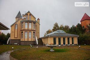 Куплю нерухомість на Зірковій Дніпропетровськ