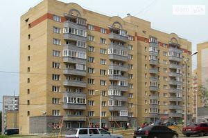 Сниму недвижимость на Запорожца (Кожедуба) Белая Церковь помесячно