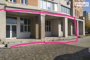 Сниму недвижимость на Запорожской Белая Церковь помесячно
