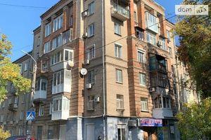 Куплю житло на Фучиці Дніпропетровськ