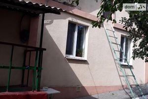 Куплю нерухомість на Веселій Дніпропетровськ