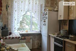 Куплю недвижимость на Криворожской Днепропетровск