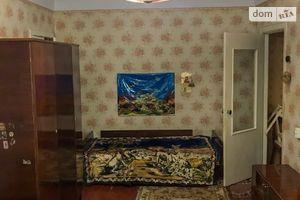 Куплю однокомнатную квартиру на Сухом фонтане без посредников