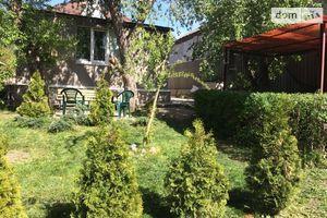 Куплю частный дом на Одесской без посредников