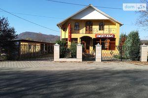 Куплю производственные помещения Закарпатской области