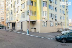 Сниму недвижимость на Саперно-Слободской Киев помесячно