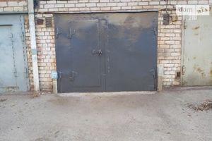 Продается бокс в гаражном комплексе под легковое авто на 36 кв. м
