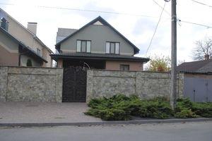 Продается дом на 2 этажа 202 кв. м с верандой