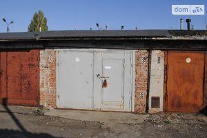 Продается место в гаражном кооперативе под легковое авто на 19 кв. м