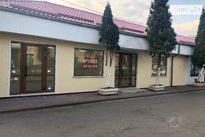 Сниму помещения свободного назначения в Львове без посредников