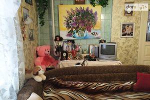 Куплю нерухомість на Мінусінській Дніпропетровськ