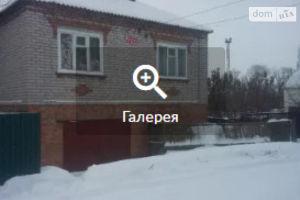 Куплю приватний будинок Донецької області