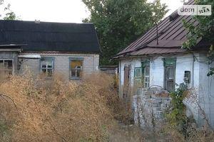 Куплю недвижимость на Чапаевой Днепропетровск