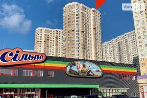Сниму недвижимость на Киевской Бровары помесячно