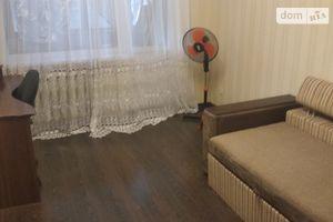Продажа/аренда нерухомості в Харцизьку