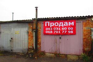 Куплю нерухомість на Комаровій Вінниця