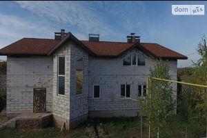 Куплю нерухомість на Новій Дніпропетровськ