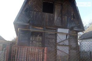 Куплю недвижимость на Мире Житомир