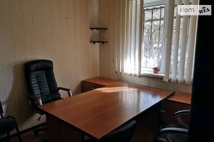 Сниму офис на Пироговой Винница помесячно