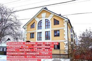 Куплю комерційну нерухомість на Гагаріній без посередників