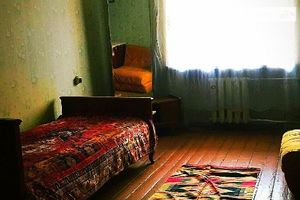 Куплю недвижимость на Калининой Днепропетровск