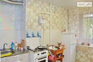 Сниму недвижимость на Космонавтове Николаев помесячно