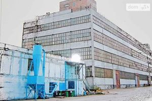 Куплю производственные помещения на Цимлянской Запорожье
