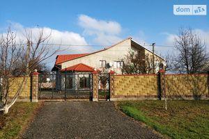 Куплю будинок на Володимирській Луцьк