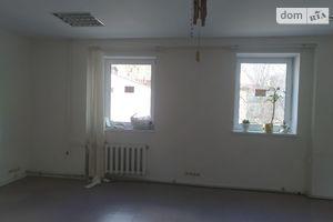 Сниму офис на Городоцкой Львов помесячно