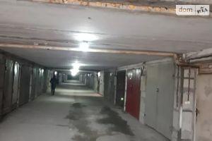 Сниму гараж на Голоско Львов долгосрочно