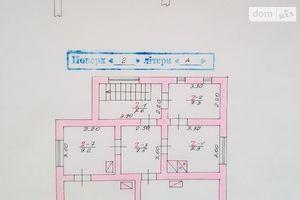 Продается 3-комнатная квартира 97.3 кв. м в Бережанах