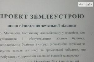 Продається земельна ділянка 25 соток у Кіровоградській області