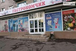 Куплю объект сферы услуг в Житомире без посредников