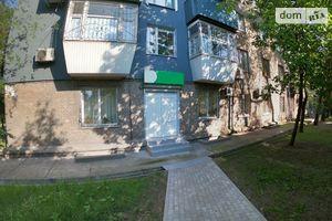 Продается офис 112 кв. м в нежилом помещении в жилом доме