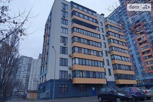 Куплю жилье на Богатырской Киев