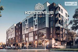 Продається 1-кімнатна квартира 39.82 кв. м у Ужгороді