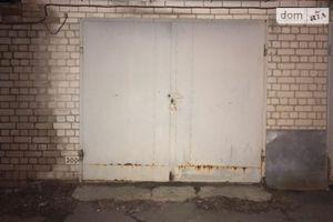 Продається місце в гаражному кооперативі під бус на 20 кв. м