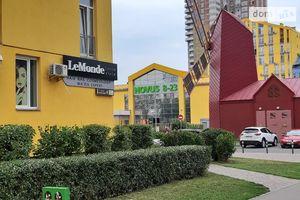 Продається приміщення вільного призначення 87 кв. м в 8-поверховій будівлі