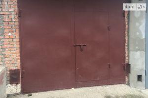 Продається окремий гараж універсальний на 64 кв. м