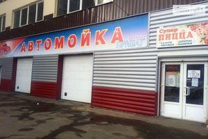 Продается готовый бизнес в сфере автосервис площадью 270 кв. м