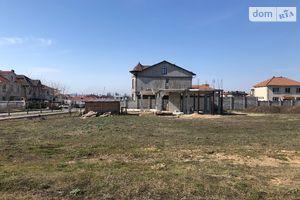 Продается земельный участок 12.5 соток в Одесской области