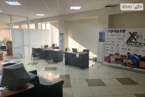 Сдается в аренду офис 170 кв. м в бизнес-центре