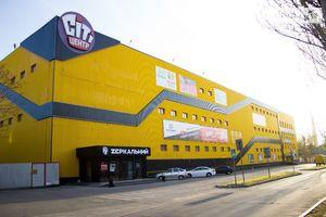 Сдается в аренду торгово-развлекательный комплекс 200 кв. м в 2-этажном здании