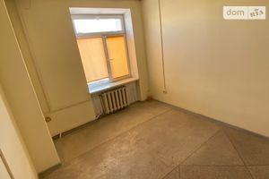Сдается в аренду офис 16 кв. м в бизнес-центре